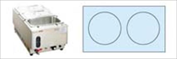 直送品■アンナカ 電気ウォーマーポット NWL-870VP(タテ型) EUO54001 [7-0770-1702]