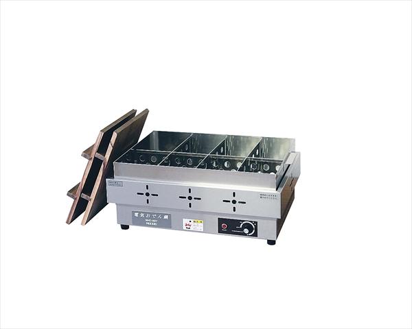 アンナカ ニッセイ電気おでん鍋 NHO-8SY EOD4501 [7-0774-0401]