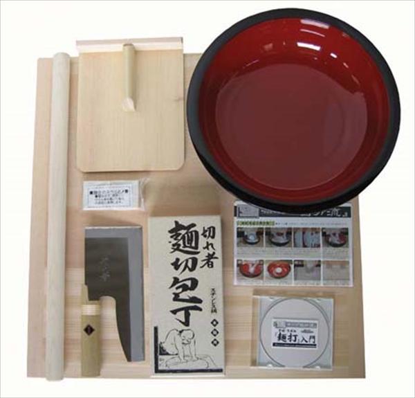 豊稔企販 麺打ちセット A-1015  6-0361-1101 AMV10