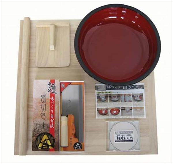 豊稔企販 家庭用麺打ちセットA A-1230 6-0361-1201 AMV1701