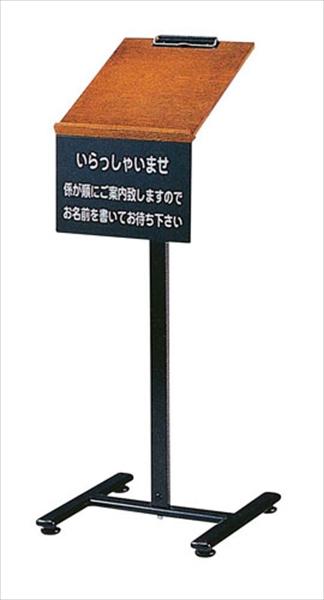 えいむ えいむ 記名台(けやきタイプ) SS-032 PEI3301 [7-2442-0701]