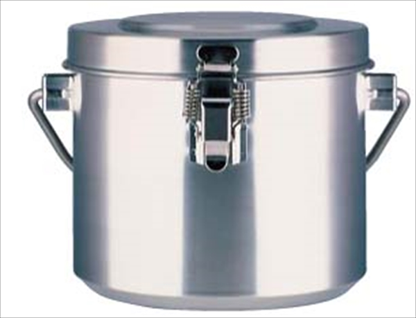 THERMOS(サーモス) 18-8高性能保温食缶(シャトルドラム) GBC-02 ASY99 [7-0185-0801]