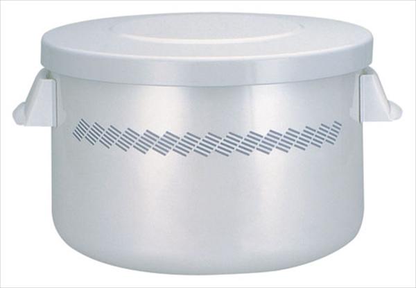 THERMOS(サーモス) 高性能保温おひつシャトルジャー いなほ GBA-20 ライスホワイト DOH0901 [7-0652-0701]