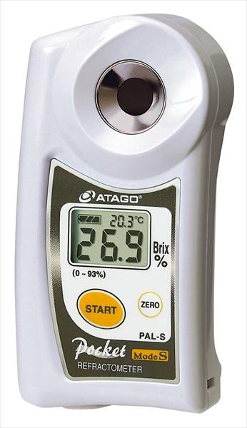 アタゴ デジタル ポケット糖度計 PAL-S  BTU2201 [7-0593-0501]
