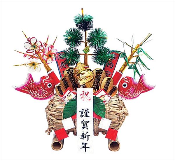 キタ 福俵 小 笑福 B-6 No.6-2408-0601 ZFK0601