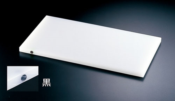 住ベテクノプラスチック 住友 抗菌プラまな板 カラーピン付 黒 SSOOP 50×27×H2 6-0330-0207 AMNC107
