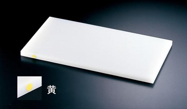 住ベテクノプラスチック 住友 抗菌プラまな板 カラーピン付 黄 20SOP 60×30×H2 No.6-0330-0211 AMNC111