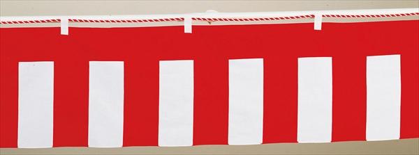 ライズ 紅白幕 3間 幅540 高さ180 6-2342-1809 YLI6309