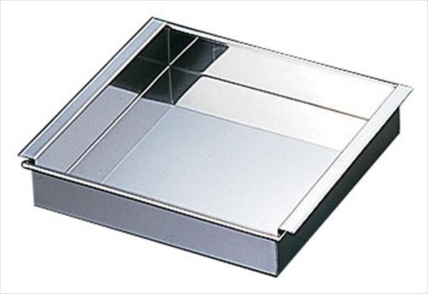 野崎製作所 セール 特集 18-8アルゴン溶接 玉子豆腐器 関東型 ATM2021 7-0387-0303 21cm 卸売り