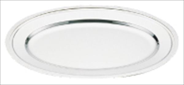 和田助製作所 SW18-8モンテリー小判皿 (魚皿兼用)40インチ 6-1543-0416 NKB18040