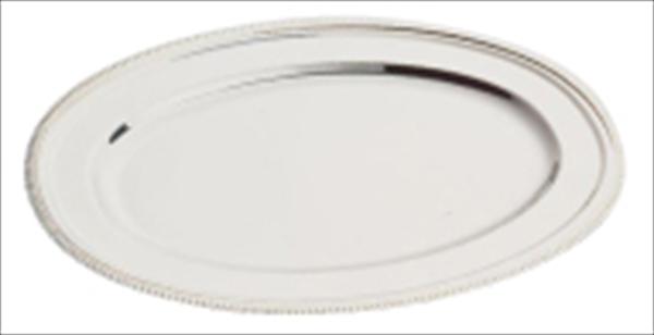 和田助製作所 SW18-8菊渕小判皿 (魚皿兼用)48インチ 6-1543-0317 NKB20048
