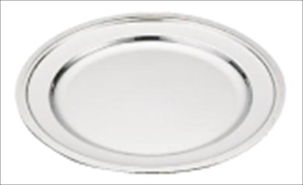 和田助製作所 SW18-8モンテリー丸皿 購買 9インチ 祝開店大放出セール開催中 NMR18009 7-1620-0403