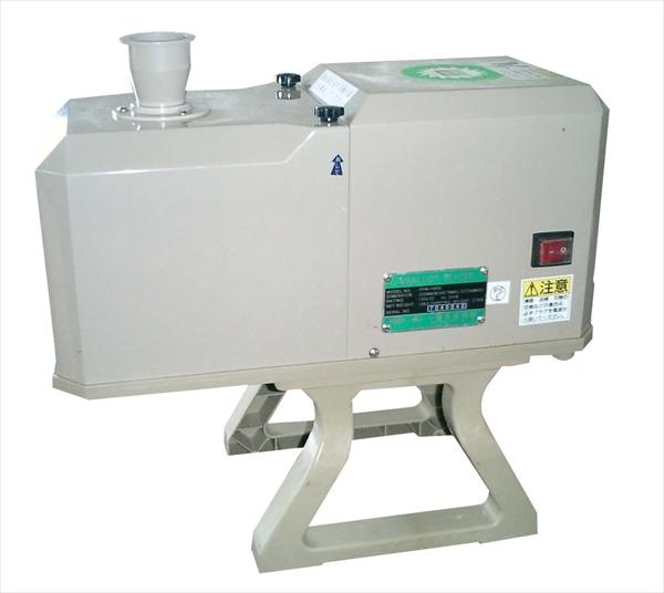 小野食品機械 シャロットスライサー OFM-1004 (1.7刃付) 60Hz No.6-0592-0102 CSY032