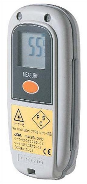 チノー 防水型 ハンディ放射温度計 IR-TE 6-0547-0901 BOVH901