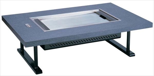 サンタ お好み焼鉄板ロースターHHN-6036D 和卓石目グレー LPガス 6-2300-0802 GOK6602