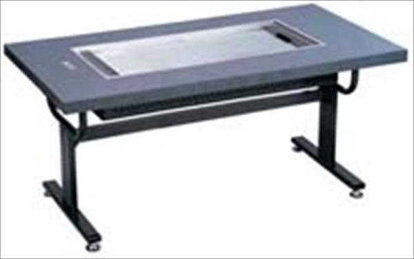 サンタ お好み焼鉄板ロースターHHN-8036D 洋卓石目グレー 都市ガス 6-2300-0504 GOK6304