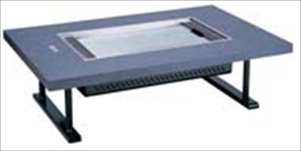 サンタ お好み焼鉄板ロースターHHN-6036D 和卓石目グレー 都市ガス 6-2300-0804 GOK6604