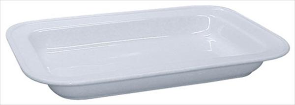 遠藤商事(TKG) ビュッフェ用フードパン A (D-167) NHC1201 [7-1535-0701]