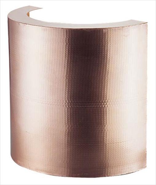 丸新銅器 銅製 天ぷら鍋ガード(槌目入り) 57cm BTV7203 [7-0405-1303]