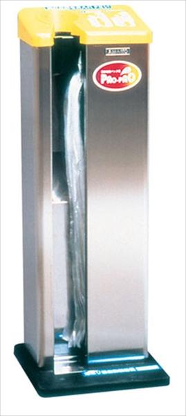 タムラ産業 雨傘自動パック機 PAO-PAO  No.6-2359-0801 ZKS31
