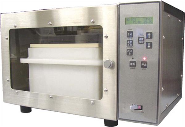 ミナミ産業 小型豆腐製造装置 豆クック Mini (電気式) 6-0373-1301 ATU3101