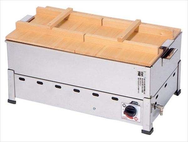 伊藤産業 18-8ガス式おでん鍋(湯煎式) KOT-1-L LPガス 6-0737-0103 EOD243