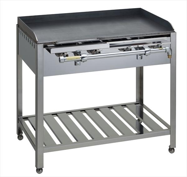テーブル式 鉄板焼器 GT-74 LPガス 6-0895-0603 GTT3403