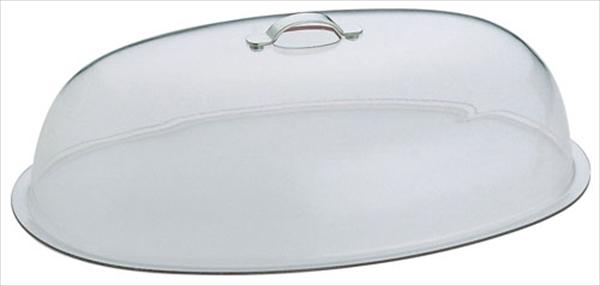 和田助製作所 SWポリカーボ小判チェーフィング用カバー 16インチ用 6-1448-1201 NTE69016