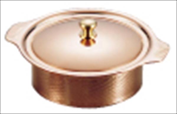 和田助製作所 SW 銅丸型キャセロール 14  6-1675-0202 PKY29014