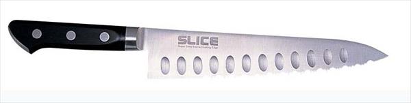 山秀 スライス 波刃モデル 牛刀 21 6-0292-1701 ASL4701