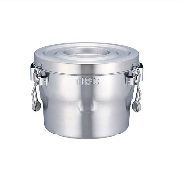 人気特価 THERMOS(サーモス) 18-8高性能保温食缶(シャトルドラム) GBBー10C ASYE701 [7-0185-0901], 本巣郡 8d318c1b