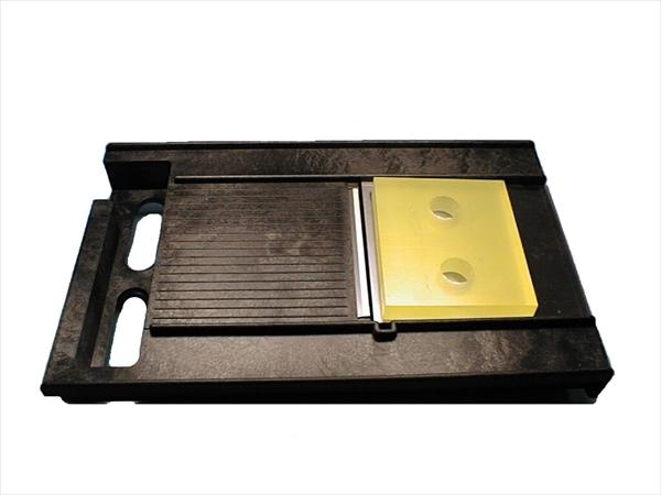 ドリマックス マルチ千切りDX-80用 千切盤 2×2 CMI07002 [7-0622-0103]