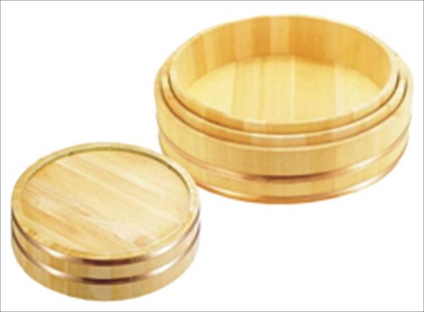 雅うるし工芸 木製銅箍 飯台(サワラ材) 48cm 6-0478-0109 BHV01048