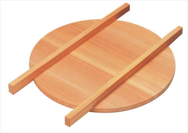 雅うるし工芸 サワラ 釜蓋 60cm 6-0358-0802 AKM11060