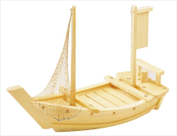 雅うるし工芸 白木 料理舟 6尺  No.6-1893-0205 QLY01060