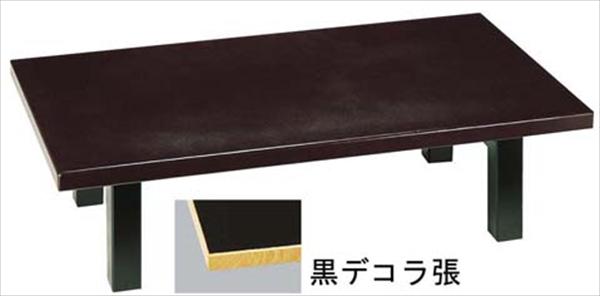 雅うるし工芸 SA座卓(折脚)黒デコラ張 1200×900×H330 6-2285-0102 UZT18002