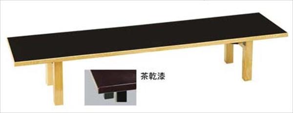 雅うるし工芸 SA宴会卓(折脚)茶乾漆 1800×450×H330 No.6-2286-0504 UEV01004