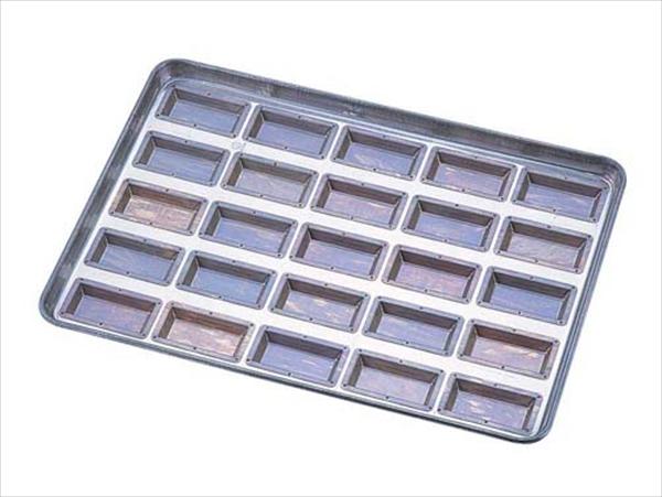 千代田金属工業 シリコン加工 センチュリー型 天板 25連 WTV7801 [7-1038-0601]