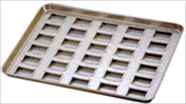 千代田金属工業 シリコン加工 トロフィー型天板 (30ヶ取) WTV45 [7-1038-0301]