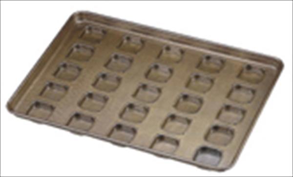 千代田金属工業 シリコン加工 サボン型天板(25ヶ取)  WTV13 [7-1038-1301]