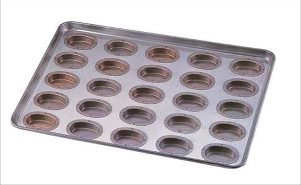 千代田金属工業 シリコン加工 オーバル型 天板 (25ヶ取) No.6-0987-0101 WTV7601