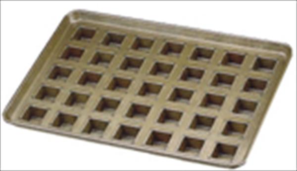 千代田金属工業 シリコン加工 フォーマル型天板 (35ヶ取) WTV14 [7-1038-1401]