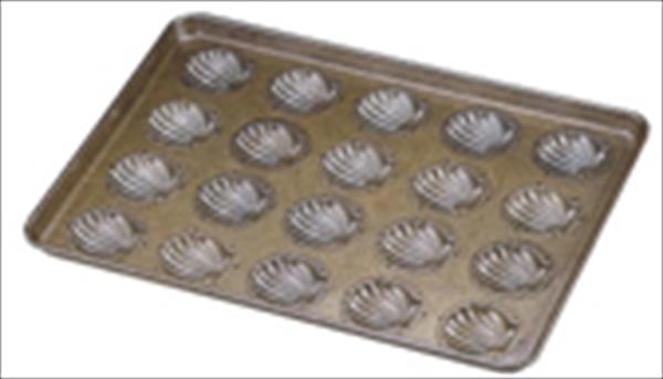 千代田金属工業 シリコン加工 ほたて貝型天板(20ヶ取)  6-0986-0101 WTV12