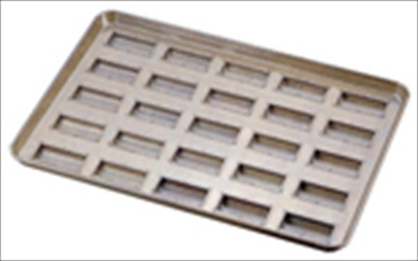 千代田金属工業 シリコン加工 半円筒型天板 (25ヶ取)  WTV29 [7-1038-0101]