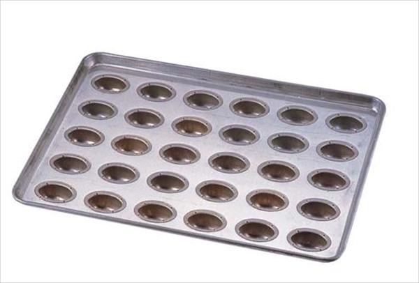 千代田金属工業 シリコン加工 アペール型 天板 (30ヶ取) WTV7501 [7-1037-0201]