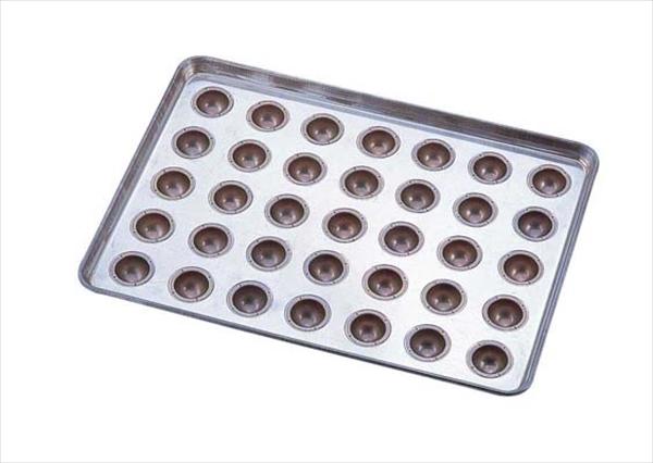 千代田金属工業 シリコン加工 わん型40高 天板 35連 WTV8701 [7-1037-0601]