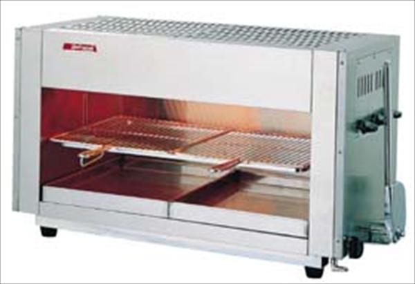 アサヒサンレッド アサヒ 上火式グリラー SG-900H LPガス 6-0670-0301 DGL211