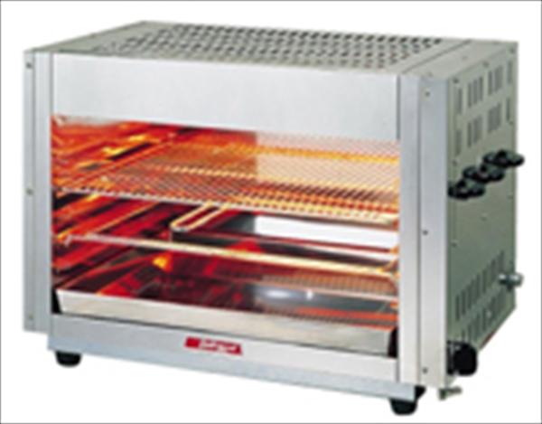 アサヒサンレッド ガス赤外線上火式グリラーシングルタイプ AS-631 13A No.6-0669-0202 DGL722