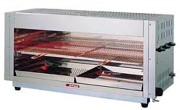 アサヒサンレッド ガス赤外線上火式グリラーワイドタイプ AS-8360 LPガス No.6-0669-0303 DGL733