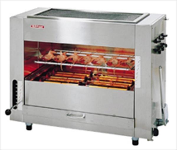アサヒサンレッド ガス赤外線同時両面焼グリラー「武蔵」 (大型)SGR-90 13A 6-0668-0302 DGL032
